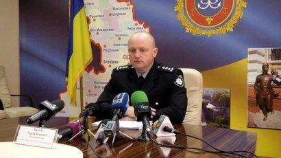 Одесская полиция берет под контроль Юморину
