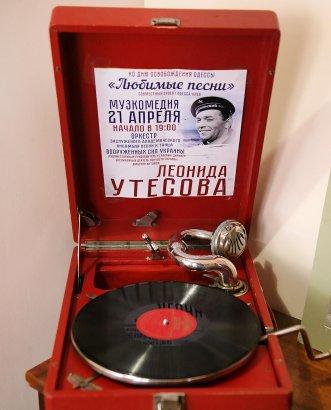 Гуляла вся Одесса на Ледечкиных именинах