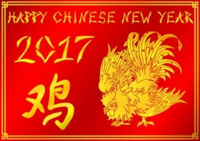 Китайский праздник в Одессе