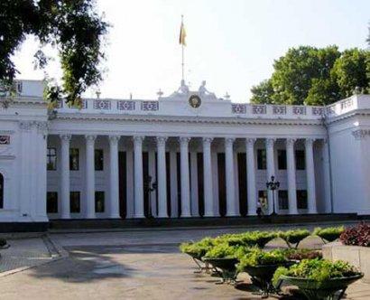 В Одессе прошла XIII сессия горсовета
