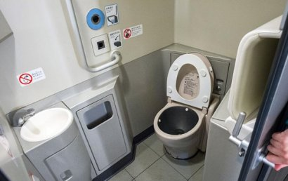 Туалет за миллион