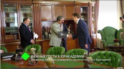 Профессор Анатолийского университета посетил Юракадемию