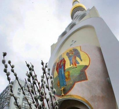 Православные христиане празднуют Вербное Воскресение