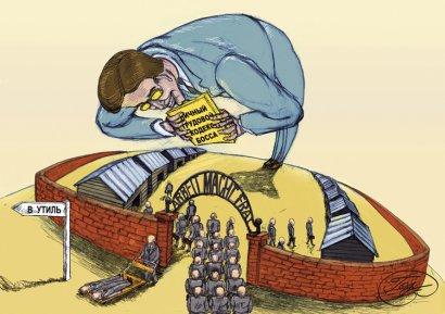 В новом Трудовом кодексе практически «закрепляются признаки рабства»?