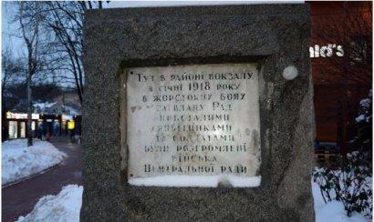 На Привокзальной площади снесли исторический памятный знак