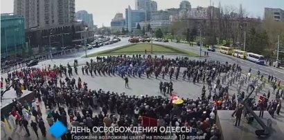 День освобождения Одессы: горожане возложили цветы на площади 10 апреля