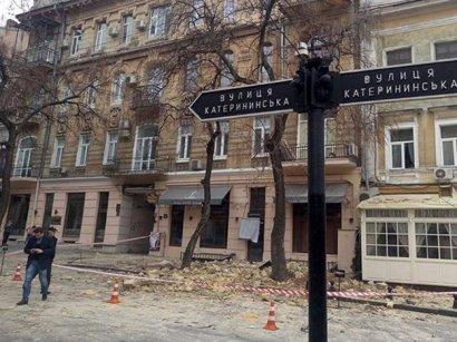 Ещё 9 миллионов выделят на ремонт дома на Екатерининской
