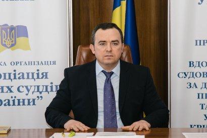 Представители фемиды и науки обсудили изменения в Гражданско-процессуальном кодексе Украины