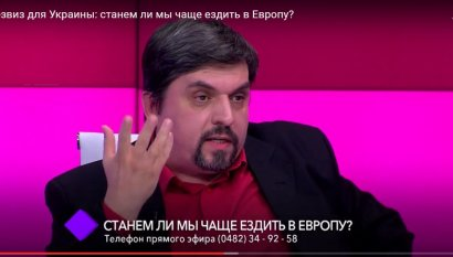 Безвиз для Украины: станем ли мы чаще ездить в Европу? (видео)