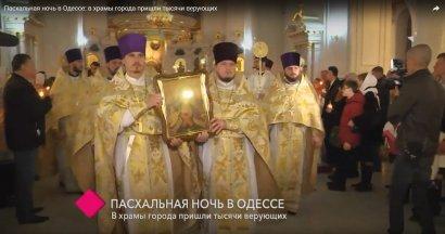 Пасхальная ночь в Одессе: в храмы города пришли тысячи верующих