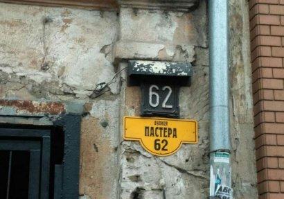 Еще один фасад обрушился в центре Одессы
