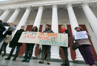 Одесситы протестуют против застройки Ланжерона