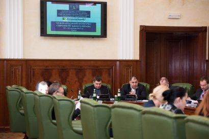 Впервые в Украине прошёл Международный конгресс европейского права