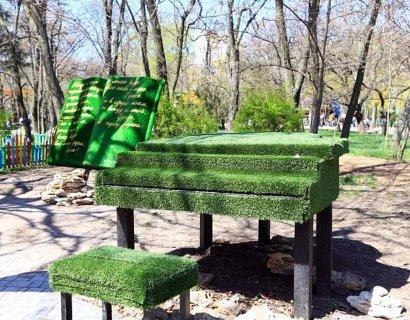 Инструменты готовы, книга раскрыта: в парке Горького появились новые городские «изюминки»