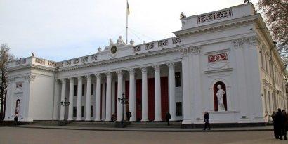 Здание Одесского горсовета заминировали
