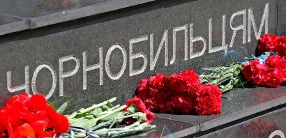 Депутаты городского совета почтили минутой молчания память жертв Чернобыльской трагедии