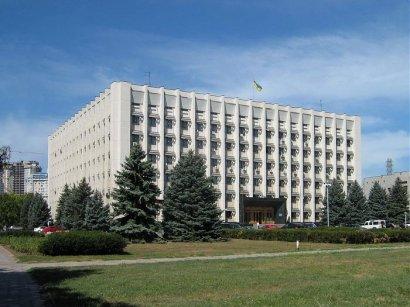 Одесский областной бюджет за год может «потяжелеть» более, чем на миллиард гривен.