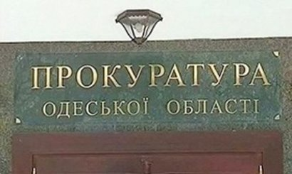 Ведомство Луценко лучше знает, как должны называться одесские улицы