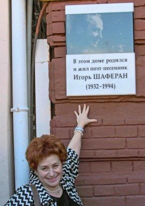 Самый музыкальный одесский поэт
