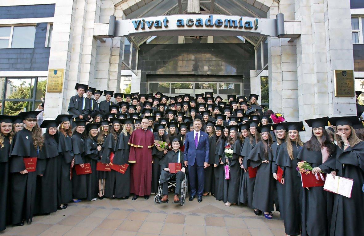 Одесской юридической академии получили дипломы о высшем образовании Выпускники Одесской юридической академии получили дипломы о высшем образовании