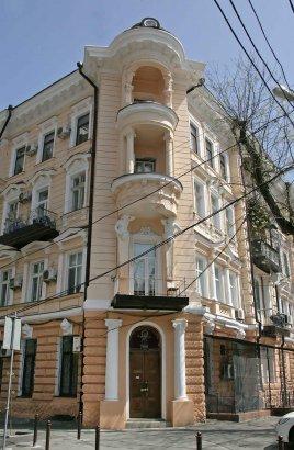 Променад по Маразлиевской