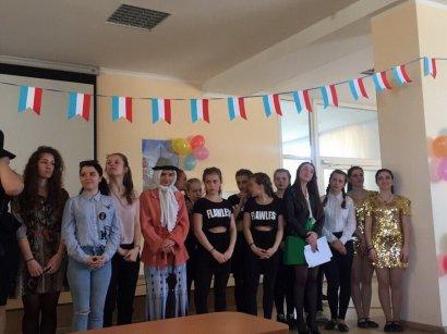 В Международном гуманитарном университете прошла неделя французской культуры