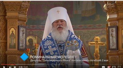 В Свято-Успенском Одесском мужском монастыре состоялось заупокойное богослужение по всем погибшим 2 мая