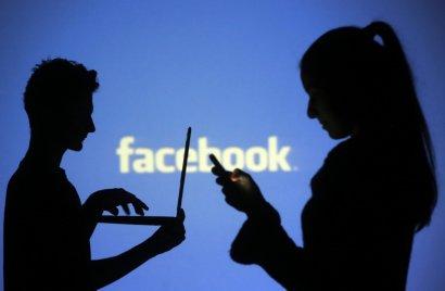 Facebook использует различные инструменты для идентификации эмоционально неуравновешенных подростков
