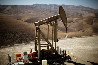 Резкое падение цен на сырье: нефть достигла пятимесячного минимума - The Guardian