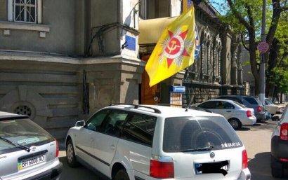 Накануне в Одессе был задержан автомобиль, над которым реяло полотнище с изображением Красной звезды