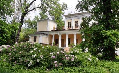 В этом году Одесскому ботаническому саду исполняется 150 лет