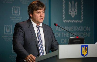 Украина подаст апелляцию на решение Лондонского суда по судебному спору с Россией