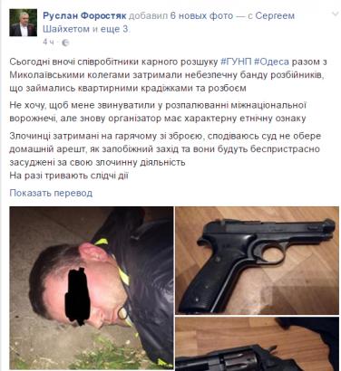 Нынешней ночью полицейские задержали в Одессе особо опасную банду