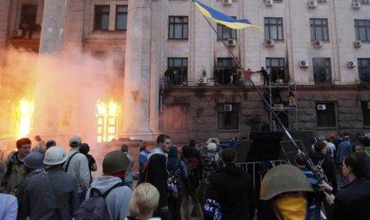 Судьи по делу о событиях 2 мая в Одессе удовлетворили ходатайство о своем отводе, дело передадут новой коллегии