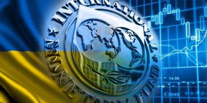 МВФ улучшил прогноз роста уровня валового внешнего долга Украины в 2017г