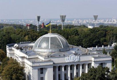 Повестка дня работы Верховной Рады: запрет изготовления и ношения «георгиевской ленты»