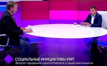 Инициативы Украинской морской партии. В студии — Владимир Корниенко