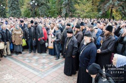 Православные верующие хотят возле Верховной Рады совершить моление о вразумлении депутатов