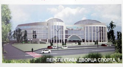 Одесса примет чемпионат мира по…хоккею