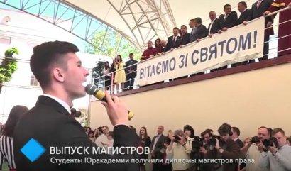 Выпуск магистров: студенты Юракадемии получили дипломы