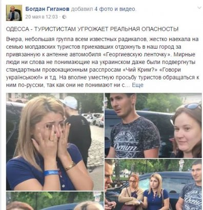 Безопасна ли Одесса для туристов (видео)