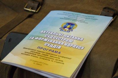 В Одессе обсудили аспекты судебной реформы