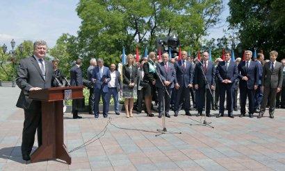 Стамбульский парк открыл президент