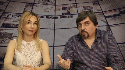 Анонс газеты СЛОВО, выпуск  21