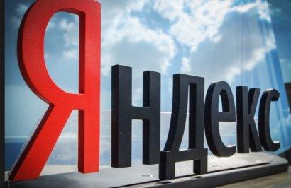 Компания «Яндекс» прекращает работу своих украинских подразделений