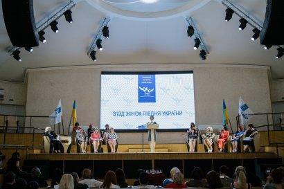 """В Одессе прошел съезд женщин юга Украины в рамках Национальной Платформы """"Жінки за мир"""""""