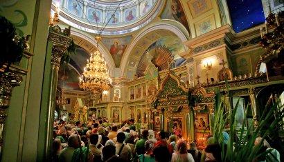 Одесситы празднуют Троицу