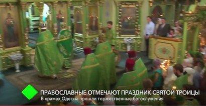 Сегодня православные отмечают праздник Святой Троицы