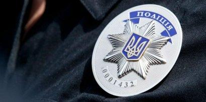В селе в  Одесской области произошло массовое нападение на местных жителей