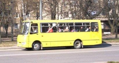 Тариф в одесских маршрутках хотят поднять до 6 гривен